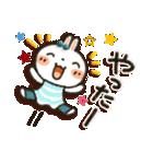 女子力UP!白うさぎさん日常パック 2(個別スタンプ:11)
