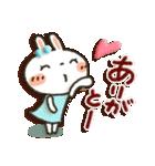 女子力UP!白うさぎさん日常パック 2(個別スタンプ:13)