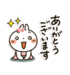 女子力UP!白うさぎさん日常パック 2(個別スタンプ:14)