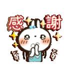 女子力UP!白うさぎさん日常パック 2(個別スタンプ:16)