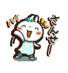女子力UP!白うさぎさん日常パック 2(個別スタンプ:17)
