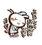 女子力UP!白うさぎさん日常パック 2(個別スタンプ:19)