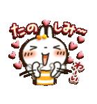 女子力UP!白うさぎさん日常パック 2(個別スタンプ:20)