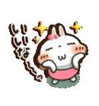 女子力UP!白うさぎさん日常パック 2(個別スタンプ:23)