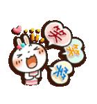 女子力UP!白うさぎさん日常パック 2(個別スタンプ:24)