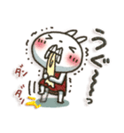 女子力UP!白うさぎさん日常パック 2(個別スタンプ:27)