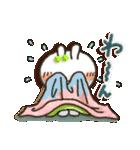 女子力UP!白うさぎさん日常パック 2(個別スタンプ:31)