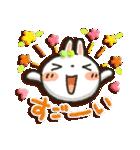 女子力UP!白うさぎさん日常パック 2(個別スタンプ:32)