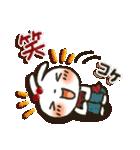 女子力UP!白うさぎさん日常パック 2(個別スタンプ:34)