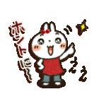 女子力UP!白うさぎさん日常パック 2(個別スタンプ:35)