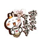 女子力UP!白うさぎさん日常パック 2(個別スタンプ:37)