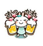 女子力UP!白うさぎさん日常パック 2(個別スタンプ:38)