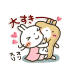 女子力UP!白うさぎさん日常パック 2(個別スタンプ:39)