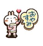 女子力UP!白うさぎさん日常パック 2(個別スタンプ:40)