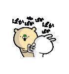 くまとうさぎは使いよう6~なかよし風味~(個別スタンプ:01)