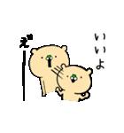 くまとうさぎは使いよう6~なかよし風味~(個別スタンプ:07)