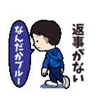 昭和・平成【懐かしい!】流行語伝説