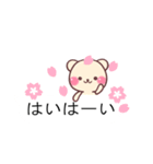 ❤️春→夏❤️を楽しむ吹き出し(個別スタンプ:01)