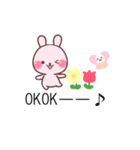 ❤️春→夏❤️を楽しむ吹き出し(個別スタンプ:02)