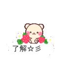 ❤️春→夏❤️を楽しむ吹き出し(個別スタンプ:03)