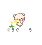 ❤️春→夏❤️を楽しむ吹き出し(個別スタンプ:04)