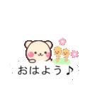 ❤️春→夏❤️を楽しむ吹き出し(個別スタンプ:05)