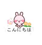 ❤️春→夏❤️を楽しむ吹き出し