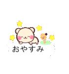 ❤️春→夏❤️を楽しむ吹き出し(個別スタンプ:07)