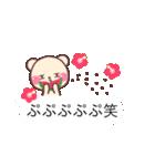 ❤️春→夏❤️を楽しむ吹き出し(個別スタンプ:08)