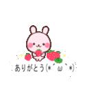 ❤️春→夏❤️を楽しむ吹き出し(個別スタンプ:09)