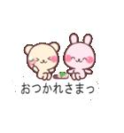 ❤️春→夏❤️を楽しむ吹き出し(個別スタンプ:10)
