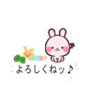 ❤️春→夏❤️を楽しむ吹き出し(個別スタンプ:11)