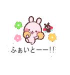 ❤️春→夏❤️を楽しむ吹き出し(個別スタンプ:12)