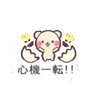 ❤️春→夏❤️を楽しむ吹き出し(個別スタンプ:13)