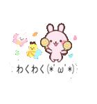 ❤️春→夏❤️を楽しむ吹き出し(個別スタンプ:14)