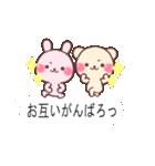 ❤️春→夏❤️を楽しむ吹き出し(個別スタンプ:15)