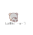 ❤️春→夏❤️を楽しむ吹き出し(個別スタンプ:18)