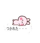 ❤️春→夏❤️を楽しむ吹き出し(個別スタンプ:19)