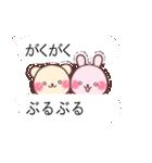 ❤️春→夏❤️を楽しむ吹き出し(個別スタンプ:21)