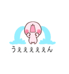 ❤️春→夏❤️を楽しむ吹き出し(個別スタンプ:22)