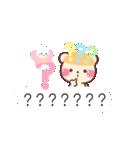 ❤️春→夏❤️を楽しむ吹き出し(個別スタンプ:23)