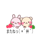 ❤️春→夏❤️を楽しむ吹き出し(個別スタンプ:24)