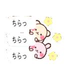 ❤️春→夏❤️を楽しむ吹き出し(個別スタンプ:27)