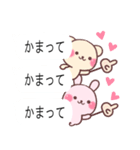 ❤️春→夏❤️を楽しむ吹き出し(個別スタンプ:28)