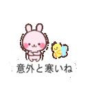 ❤️春→夏❤️を楽しむ吹き出し(個別スタンプ:29)