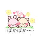 ❤️春→夏❤️を楽しむ吹き出し(個別スタンプ:30)