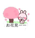 ❤️春→夏❤️を楽しむ吹き出し(個別スタンプ:31)