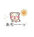 ❤️春→夏❤️を楽しむ吹き出し(個別スタンプ:32)