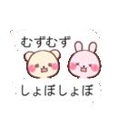 ❤️春→夏❤️を楽しむ吹き出し(個別スタンプ:33)