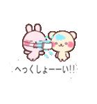 ❤️春→夏❤️を楽しむ吹き出し(個別スタンプ:34)